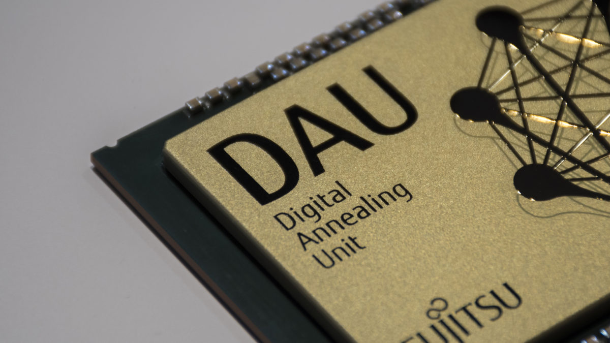 digital_annealing_fujitsu_forum_2018_dau_close